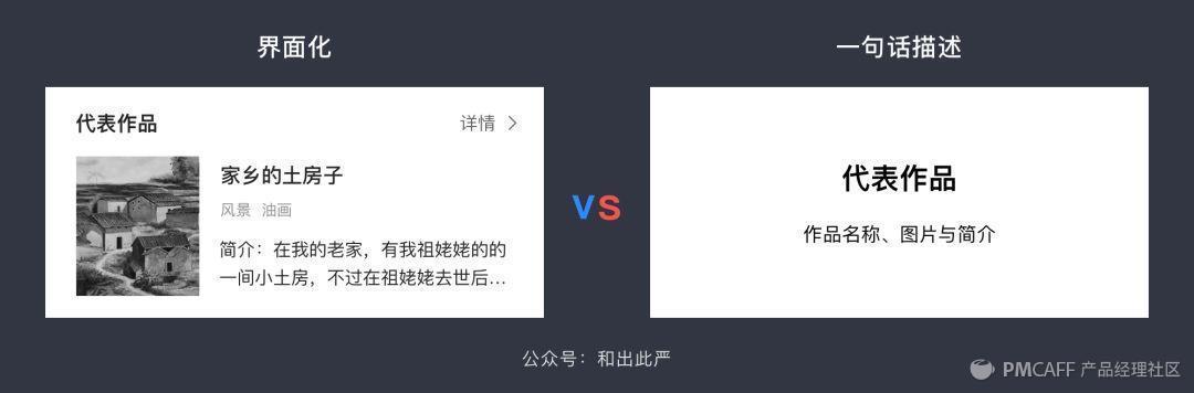案例:如何优雅地用卡片分类法,搞定烦人的用户需求???