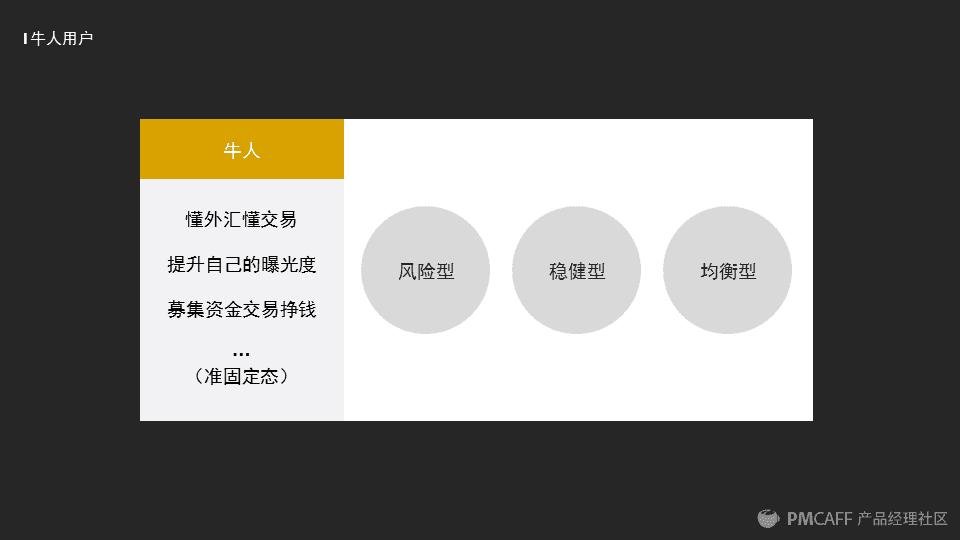幻灯片17.PNG
