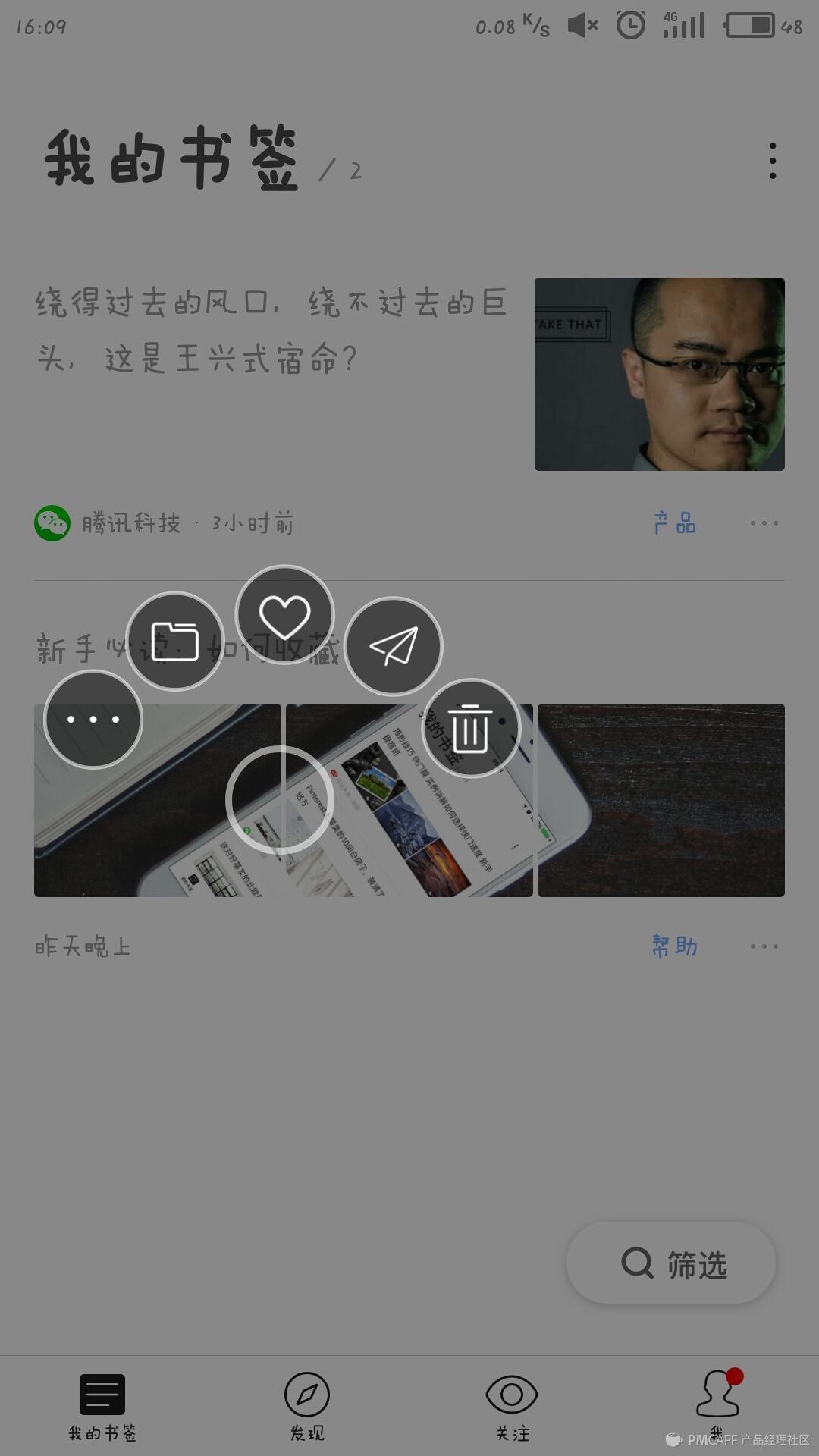 S70607-16093298.jpg