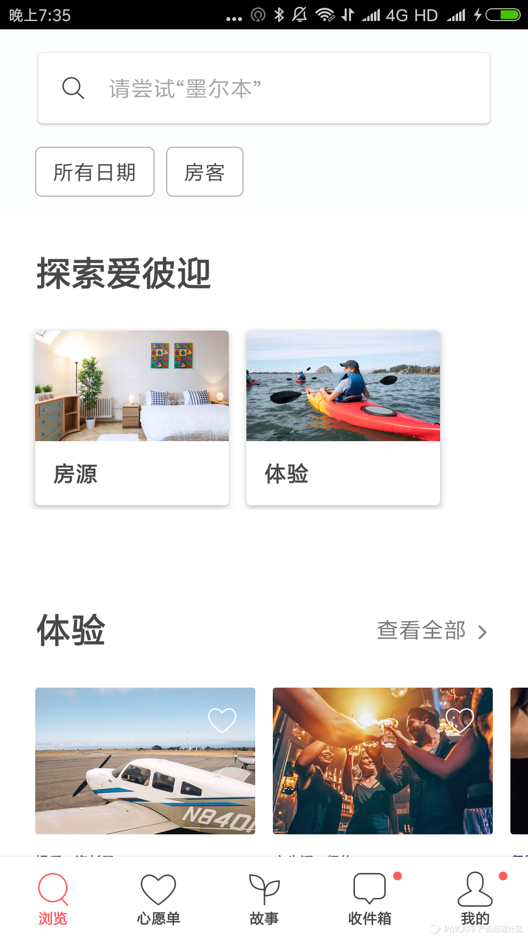 说明: Macintosh HD:Users:tiantian:Downloads:11.png