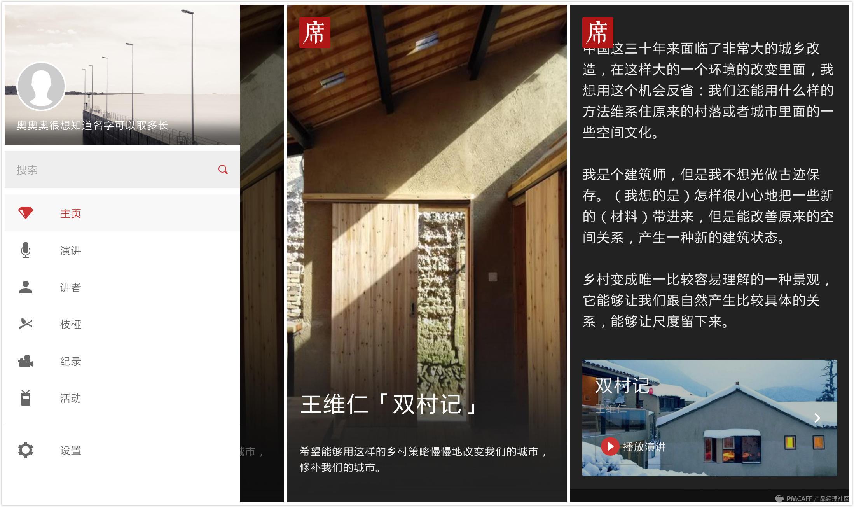 Screenshot_2016-05-24-10-00-28_meitu_1.jpg