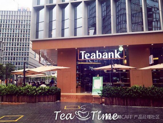 teabank.jpg