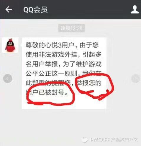 QQ图片20171012175916.jpg