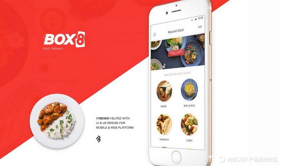 8.Latest-food-mobile-app-ui-design-box8-image.jpg