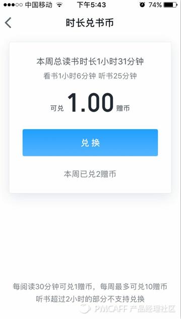 爱奇艺20180130174634.png