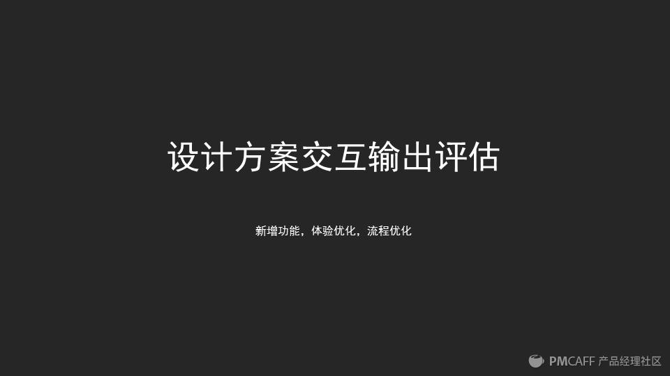 幻灯片25.PNG