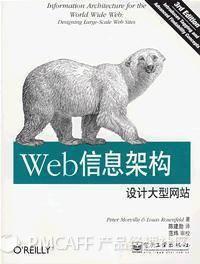 wab的信息架构.png