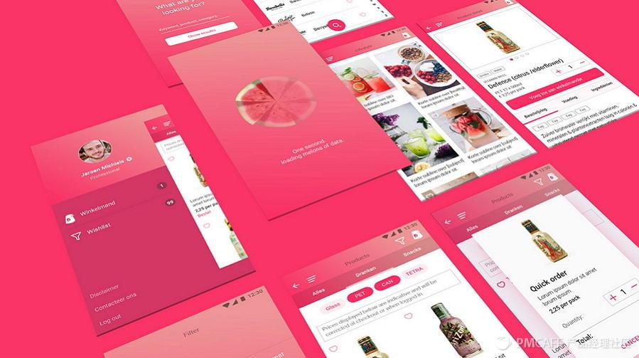 10.Latest-food-mobile-app-ui-design-d-drink-app-image.jpg