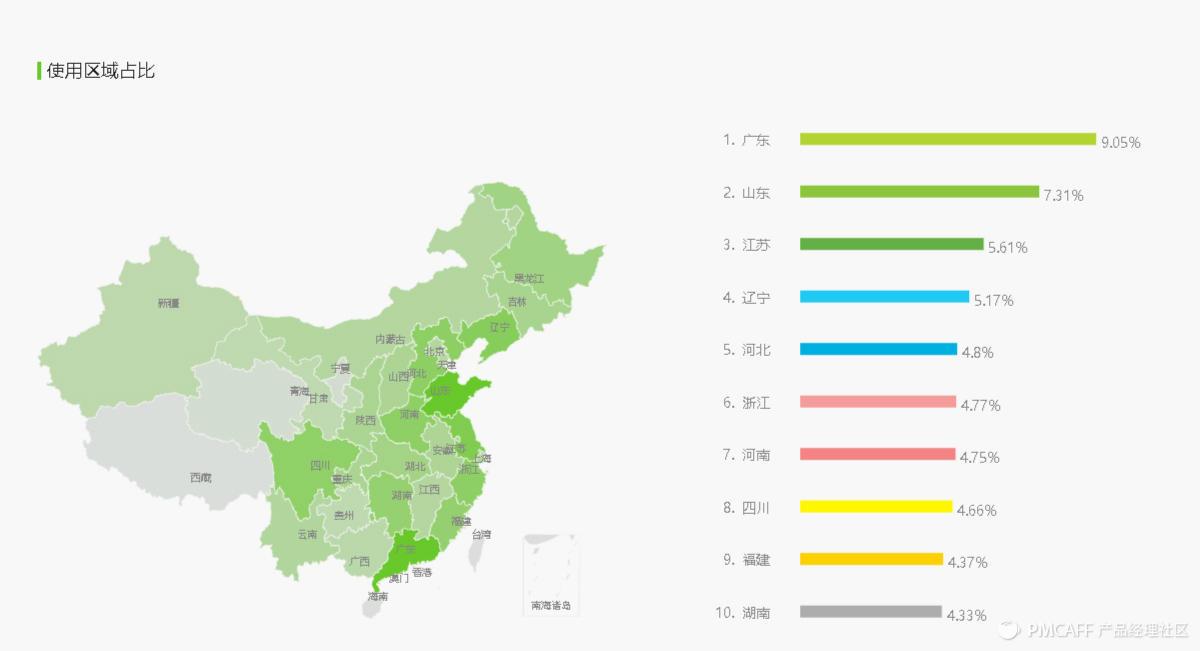 地域分布.jpg