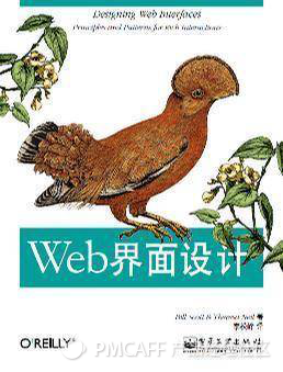web界面设计.png