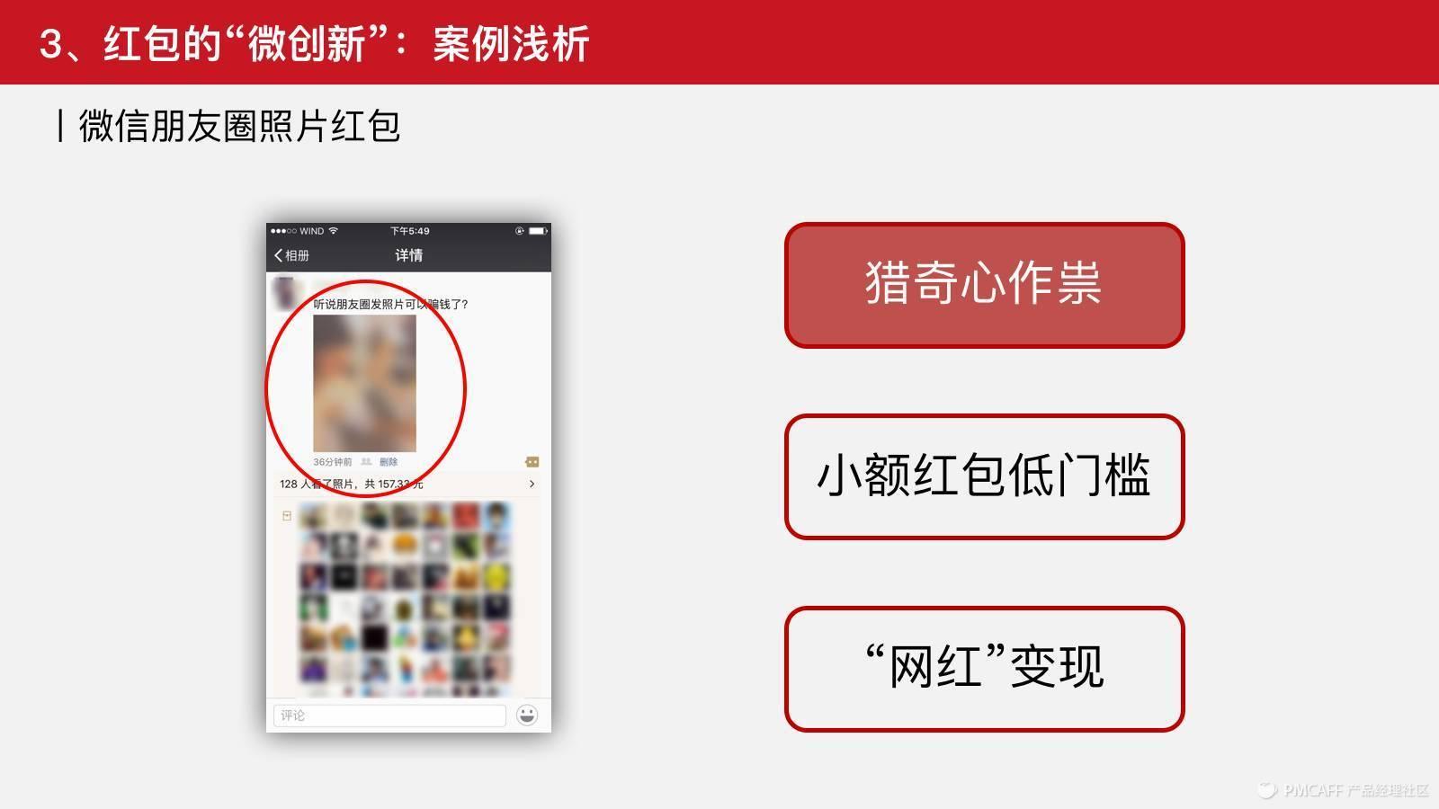 fetch_file1d689ac1019214b2e765d384b52bc58a-picture