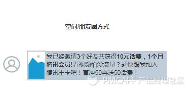 fetch_file34459b517c0fe70632aef0281ba64ef4-picture