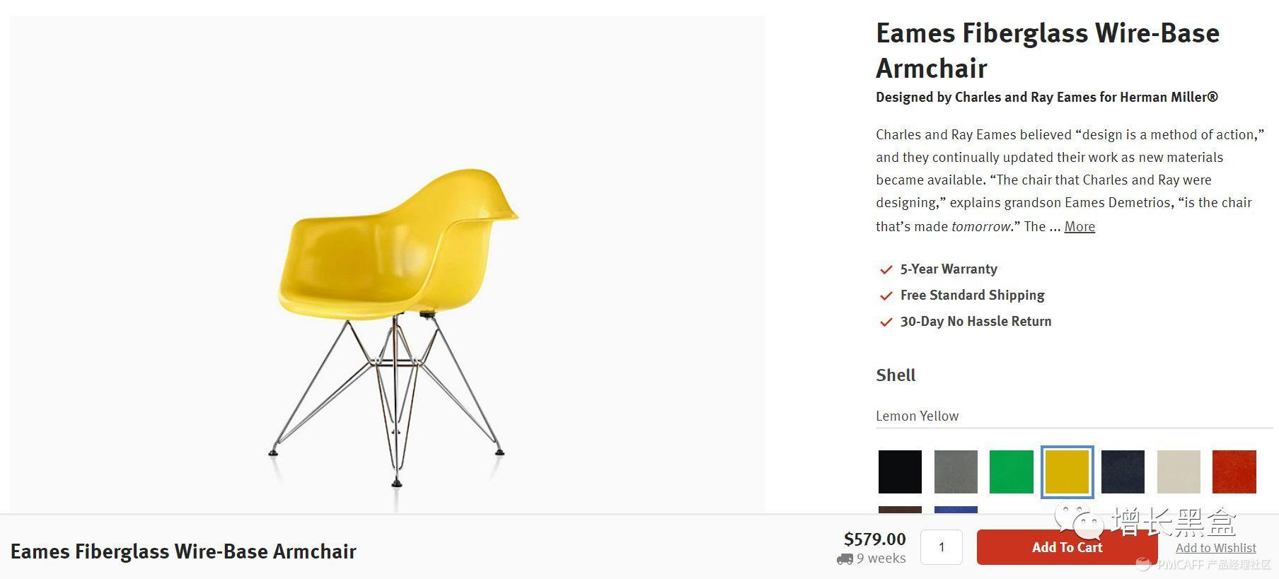 凭什么一张办公椅能卖一万元?Herman Miller告诉你答案-增长黑盒 - 增长黑客专用工具箱 - 增长黑客社区