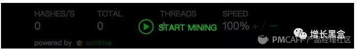 你的浏览器正在悄悄为别人赚钱-增长黑盒 - 增长黑客专用工具箱 - 增长黑客社区