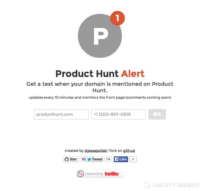 Product Hunt 开放 API,目前有这 11 个服务可以调用