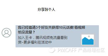 fetch_filebc2856fa437b74b9efd01399fa514bf2-picture