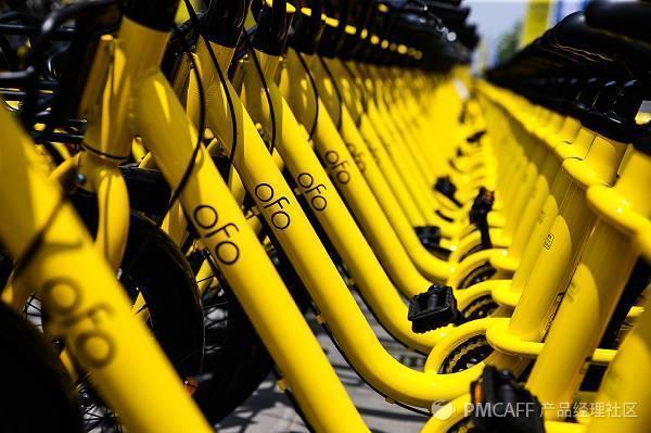 共享单车首阶段竞争结束,ofo领先开启下半场